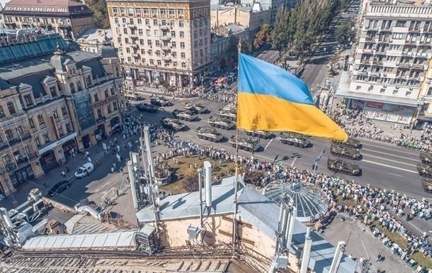 Завершився наймасштабніший військовий парад за всі роки незалежності України
