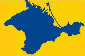 Кримська платформа
